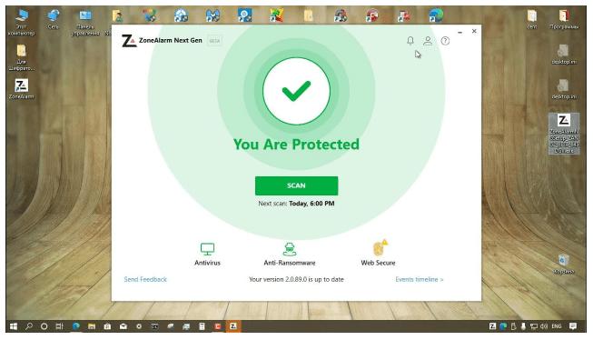 ZoneAlarm Antivirus 4